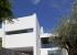 Шикарная вилла в современном стиле с панорамными видами рядом с г. Пальма-де-Майорка